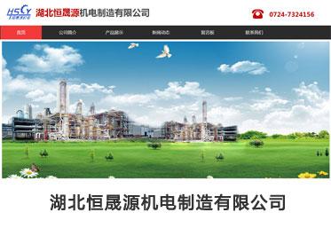京山广告网_企业网站建设