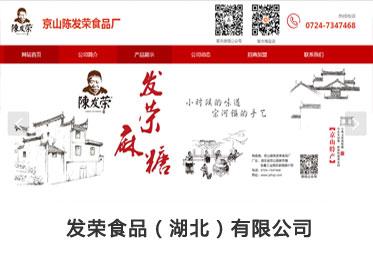 京山广告网_企业建站与优化