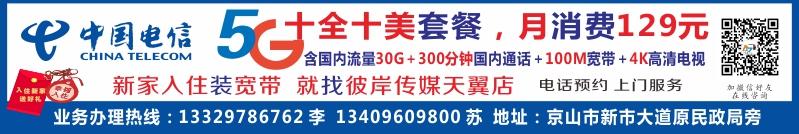 电信129元.jpg